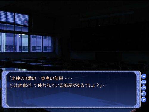学校七不思議 Game Screen Shot5