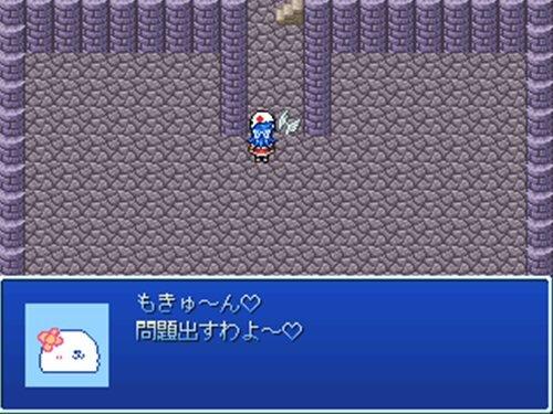 異心澱心、以心伝心! Game Screen Shot1