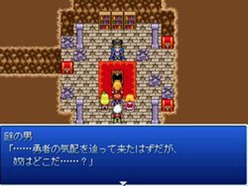 ゼルザの伝説2 聖魔の戦い Game Screen Shots