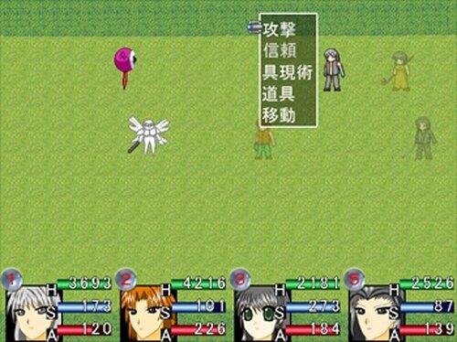 異界伝 契約者と具現獣 Game Screen Shot2