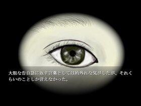 ユリカ Game Screen Shot4