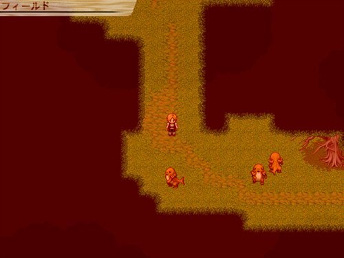 True Nexus~真実の絆~ 体験版 Game Screen Shot