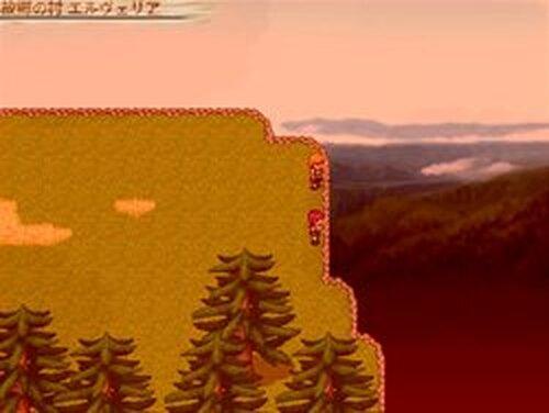 True Nexus~真実の絆~ 体験版 Game Screen Shots