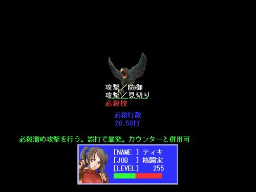 Protrude打 -プロウトルードだ- Game Screen Shot