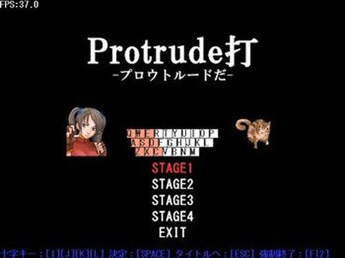 Protrude打 -プロウトルードだ- Game Screen Shot2