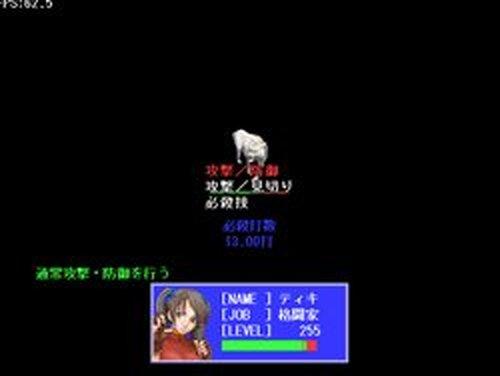 Protrude打 -プロウトルードだ- Game Screen Shots