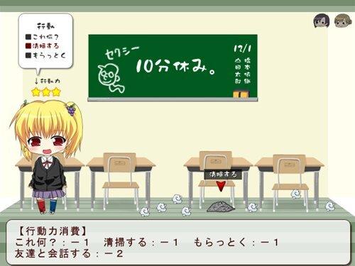 ラクガキ☆ぴーすふるっ! Game Screen Shot1