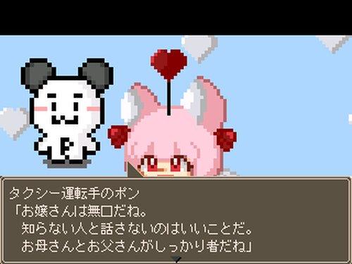 かいけつ!猫足乙女ちゃん Game Screen Shot