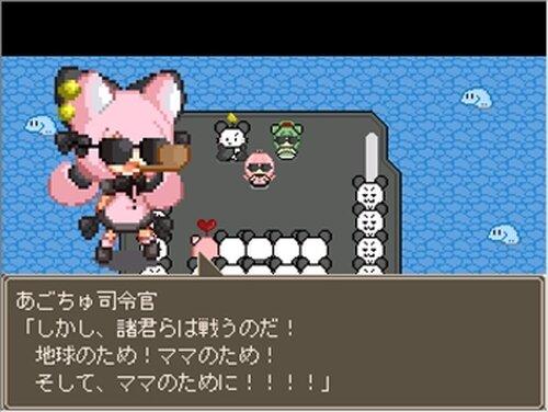 かいけつ!猫足乙女ちゃん Game Screen Shot3