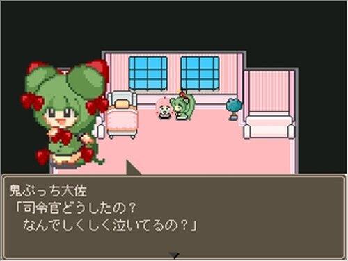 かいけつ!猫足乙女ちゃん Game Screen Shot4