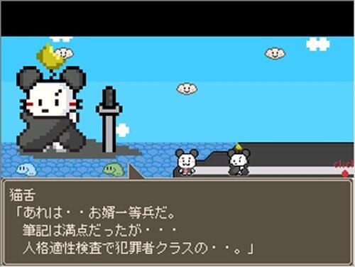 かいけつ!猫足乙女ちゃん Game Screen Shot5