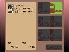 True Treasures Game Screen Shot3