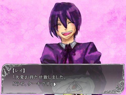 メイドと執事!? Game Screen Shot