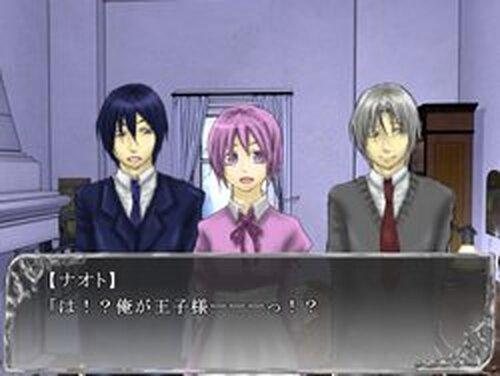 メイドと執事!? Game Screen Shots