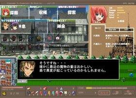 とある王国の姫様とお供達の防衛隊 Game Screen Shot3