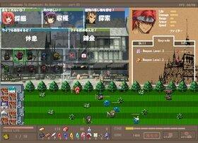 とある王国の姫様とお供達の防衛隊 Game Screen Shot4