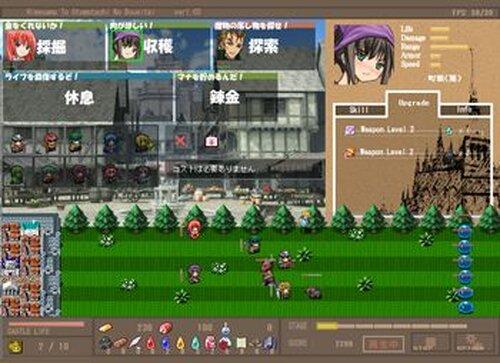 とある王国の姫様とお供達の防衛隊 Game Screen Shot5