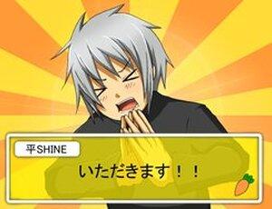 野菜帝国 Game Screen Shot
