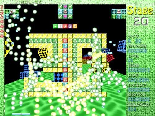 プリマムデレオ Game Screen Shot