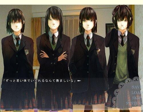 ガールズ・ナイト・アウト Game Screen Shot1