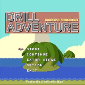 Drill Adventure 海賊の財宝 Game Screen Shot2