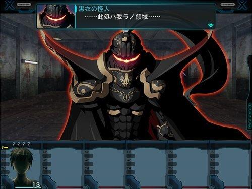 迷宮クロスブラッド Game Screen Shot