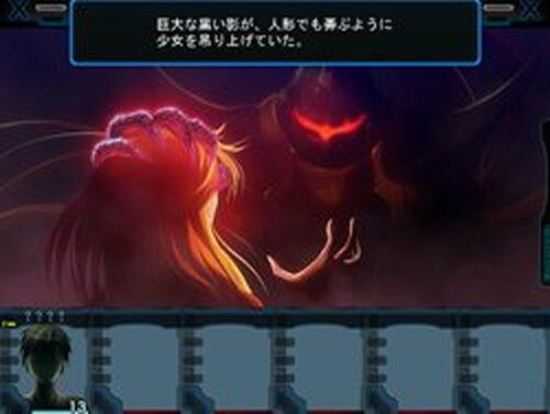 迷宮クロスブラッド Game Screen Shots