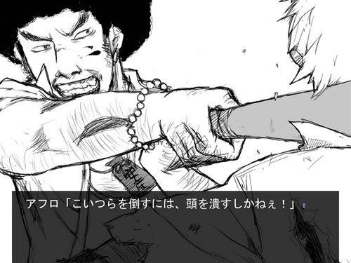 帰宅部 Zombie (web version) Game Screen Shot1