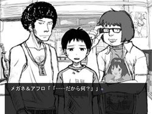 帰宅部 Zombie (web version) Game Screen Shots