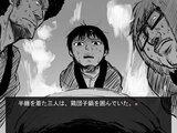 帰宅部サマー (web version)