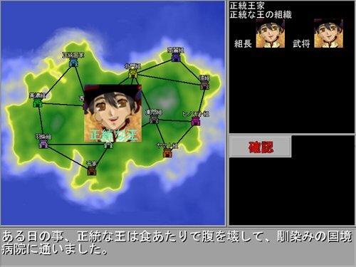 異世界の極道戦記 Game Screen Shot