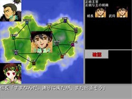 異世界の極道戦記 Game Screen Shots