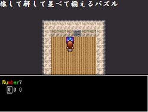 奇問案内 Game Screen Shots