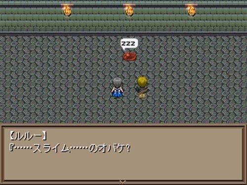 ウワサを信じちゃいけないヨ Game Screen Shot1
