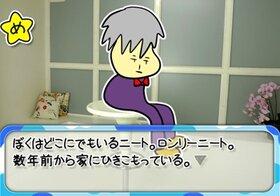 ロンリーニート Game Screen Shot2