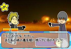 ロンリーニート Game Screen Shot4