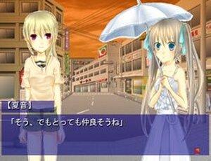 ふたつのファントム Game Screen Shot