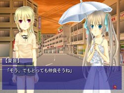 ふたつのファントム Game Screen Shots