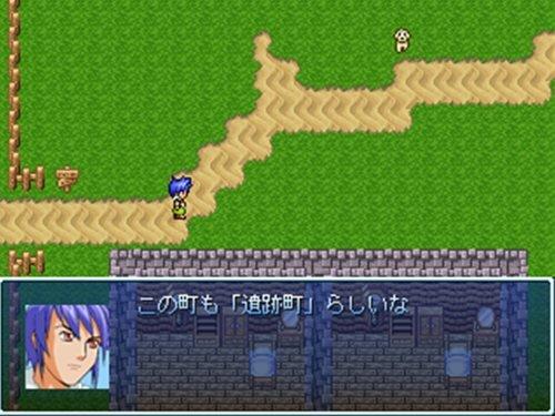 トレジャー・タウン Game Screen Shot1