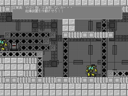 アーマードウォーリア Game Screen Shot1