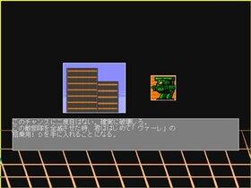 アーマードウォーリア Game Screen Shot2