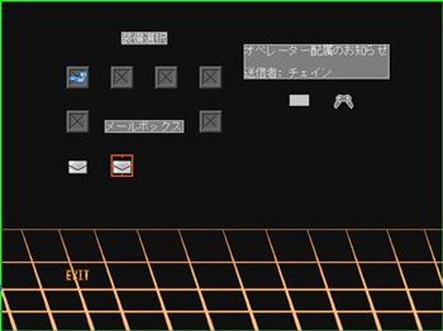 アーマードウォーリア Game Screen Shot4