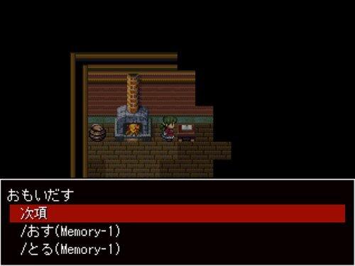 ノックザドア Game Screen Shot1