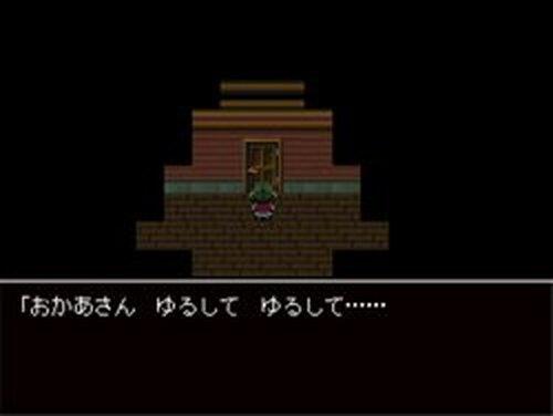 ノックザドア Game Screen Shots