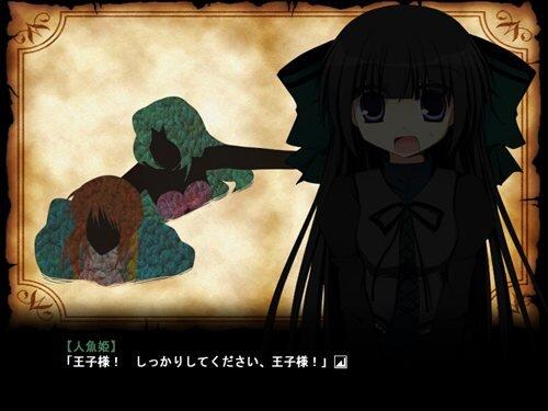 語り部さんとおとぎ話 Game Screen Shot1