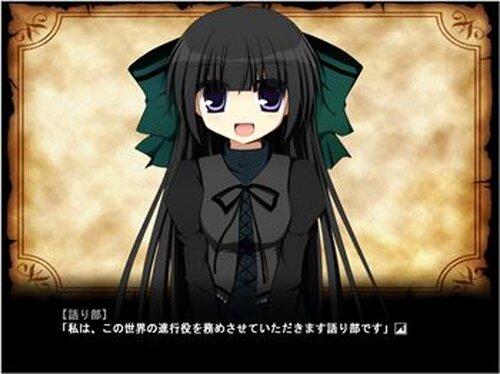 語り部さんとおとぎ話 Game Screen Shot2