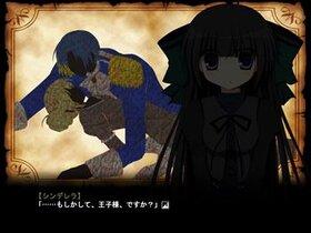 語り部さんとおとぎ話 Game Screen Shot3