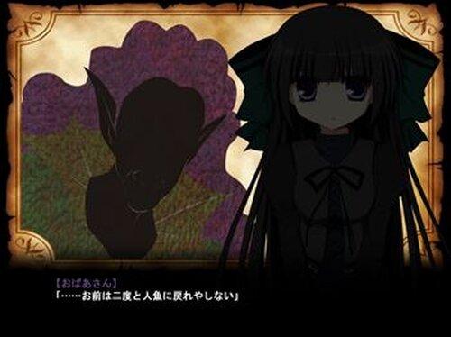 語り部さんとおとぎ話 Game Screen Shot4
