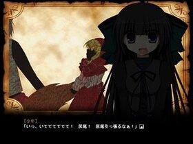 語り部さんとおとぎ話 Game Screen Shot5