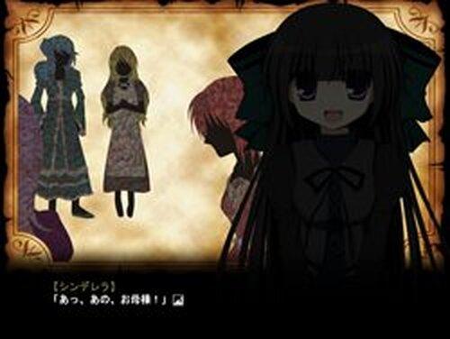語り部さんとおとぎ話 Game Screen Shots